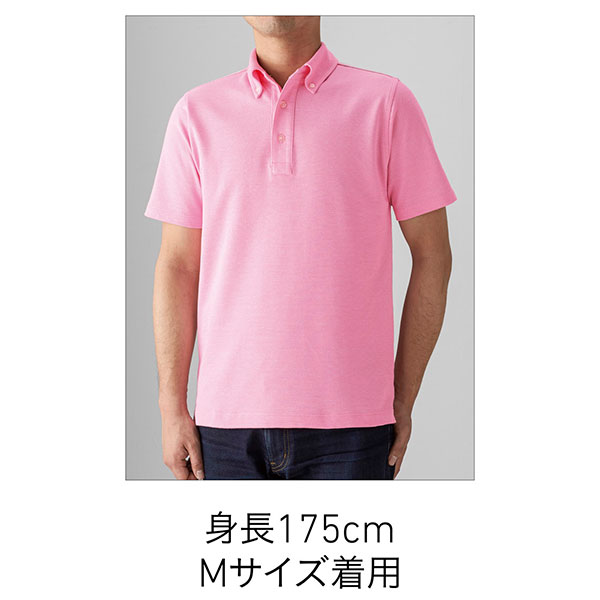 ビズスタイルBDポロシャツ Mサイズ着用