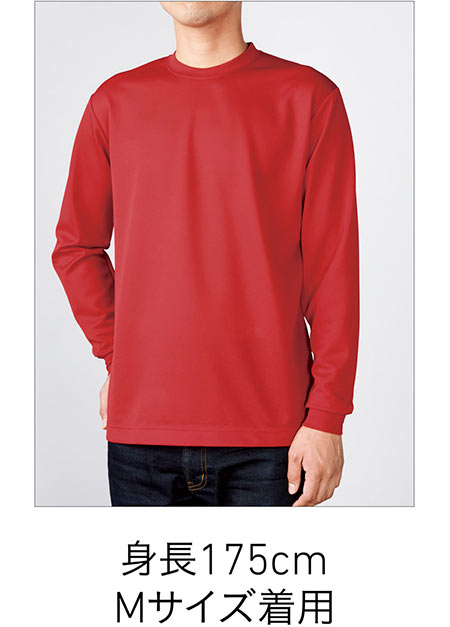 ファイバードライロングスリーブTシャツの着用写真 Mサイズ