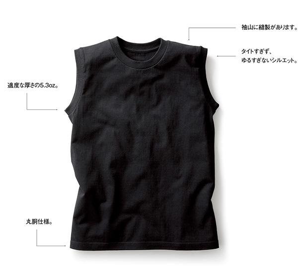 ウィメンズノースリーブTシャツの表