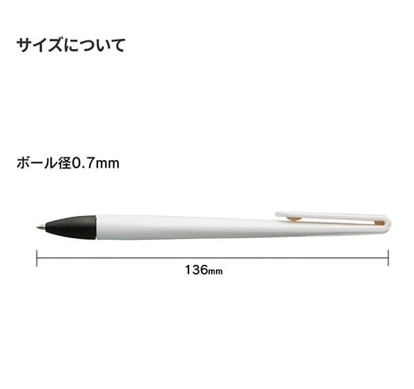 オリジナルラペルボールペンのサイズ②