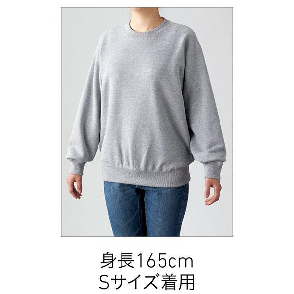 モデル:身長165cm、Sサイズ着用