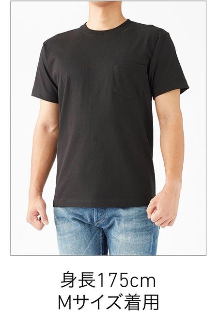 マックスウェイトポケットTシャツの着用写真 Mサイズ