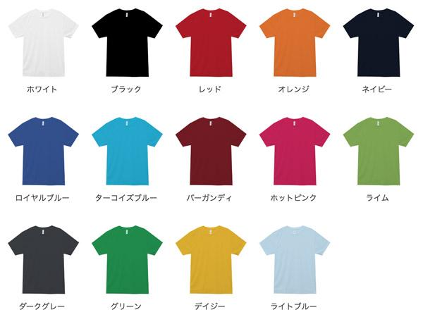スマートシルエットドライTシャツのカラー