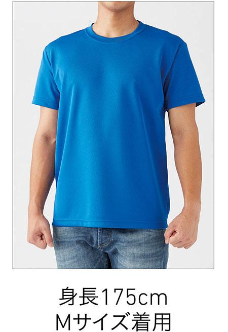 ファイバードライTシャツの着用写真 Mサイズ