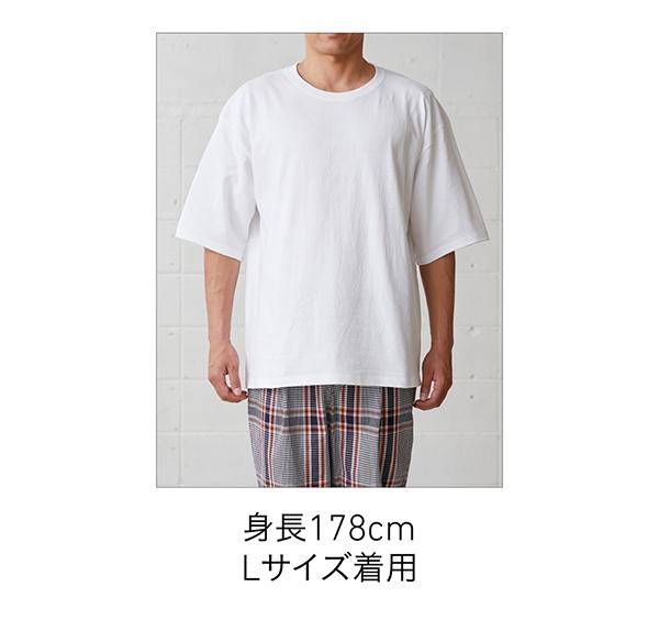オープンエンドマックスウェイトメンズオーバーTシャツの着用正面_男性