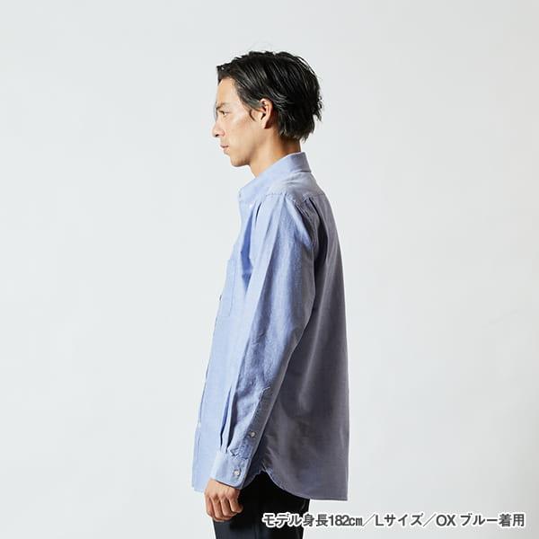 モデル身長182㎝/Lサイズ/OXブルー 着用/サイドシルエット