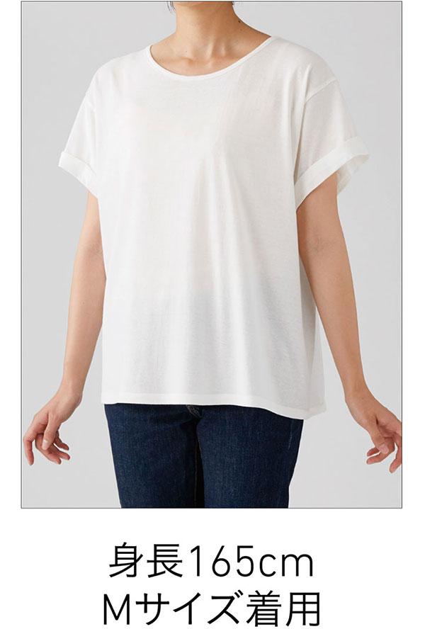 ウィメンズロールアップTシャツの着用写真 Mサイズ
