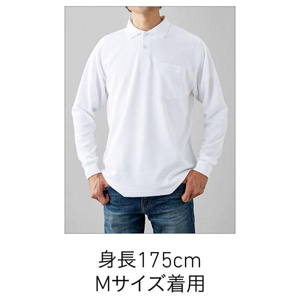 ポケット付き長袖アクティブポロシャツ Mサイズ着用