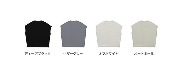 スリーブレスワイドTシャツのカラー