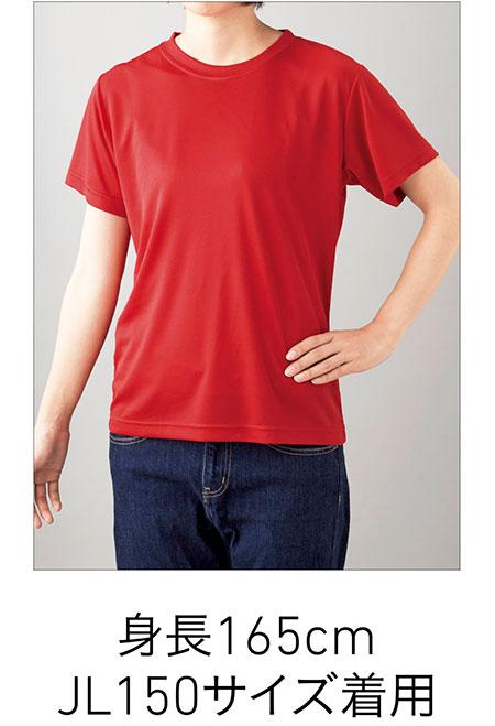 アクティブTシャツの着用写真 JL150サイズ(※レッドは在庫切れです)