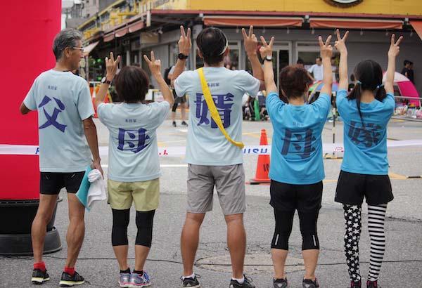 家族でリレーマラソン用につくりました! 会場では、お母さん頑張って!とか、タスキがお婿さんからお義父さんへ、なんて声援を頂いて、走っている家族も楽しめました!  10代・女性・idadai さん