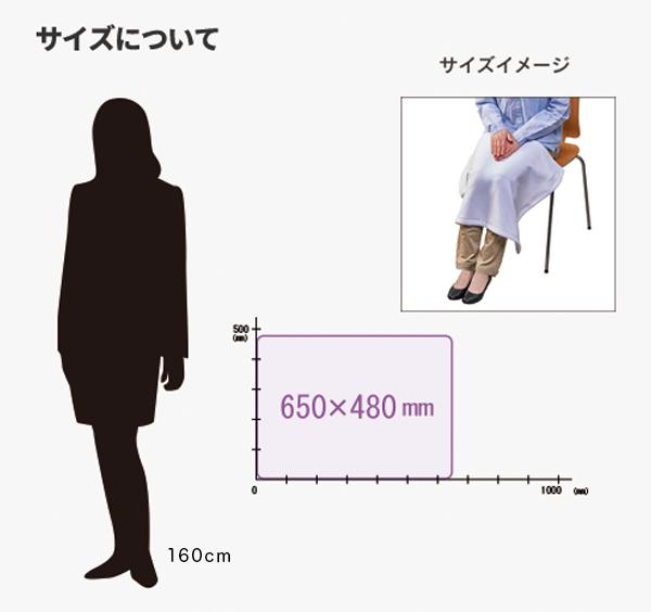 厚手スムースフリースミニブランケットのサイズイメージ