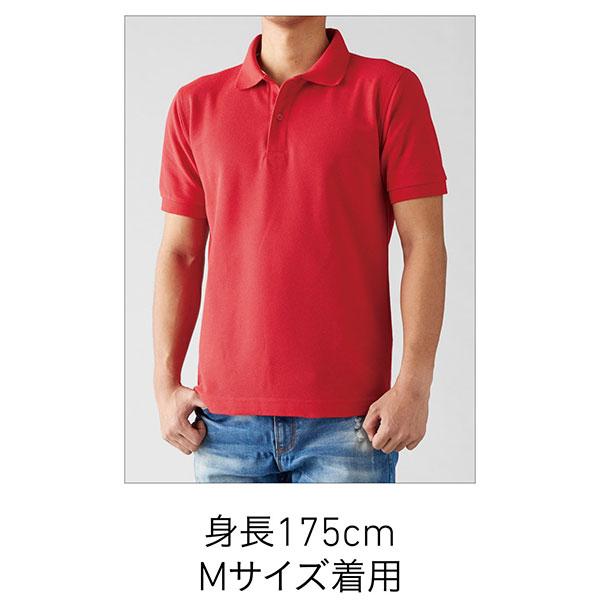ベーシックスタイルポロシャツ Mサイズ着用