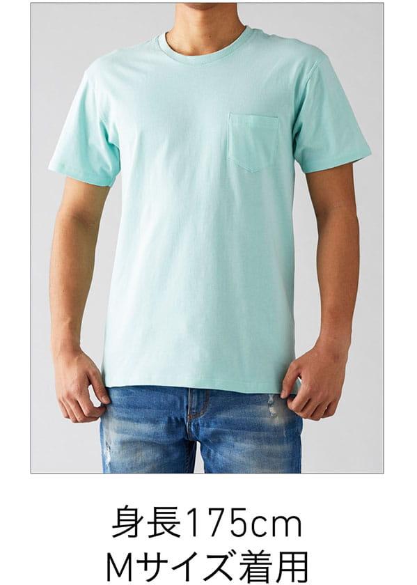 ポケットTシャツの着用写真 Mサイズ
