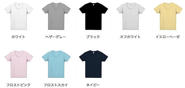スリムフィットUネックTシャツの価格表