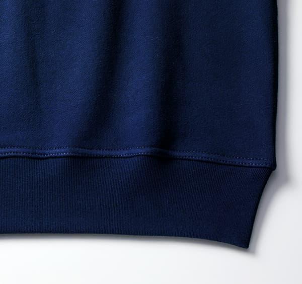 ヘヴィーウェイトクルーネックスウェット(裏パイル)の裾