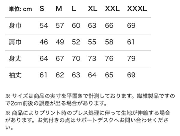 レギュラーウェイトスウェットP/Oポケットレスパーカーのサイズ表