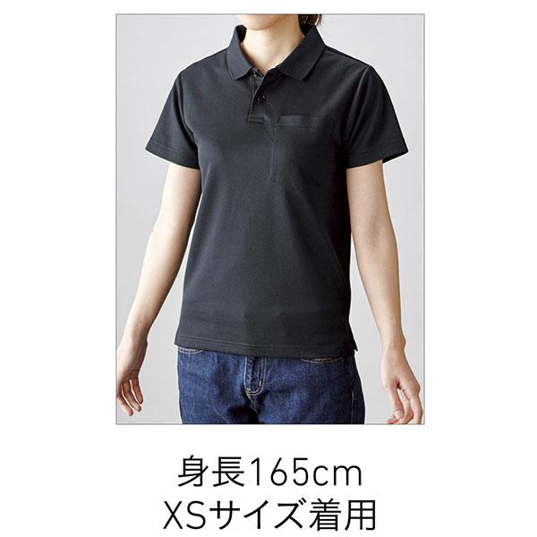 女性モデル:身長165cm、XSサイズ着用