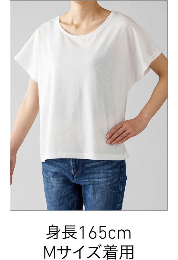 ウィメンズドルマンTシャツの着用写真 Mサイズ