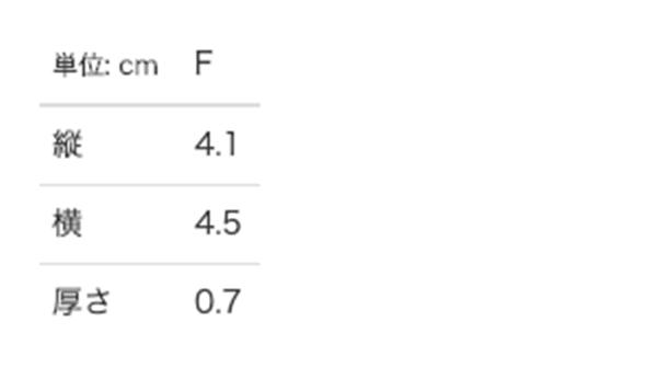 スマホリング(ハート型)のサイズ表