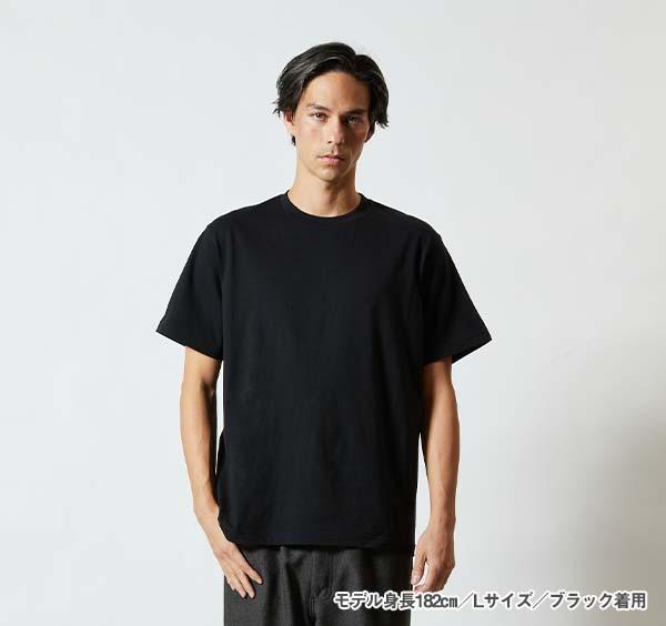 ユニバーサルフィットTシャツの着用イメージ