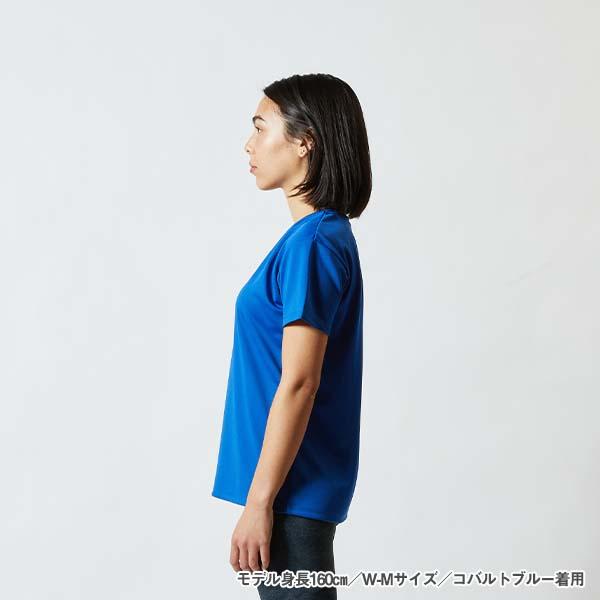 モデル身長160㎝/W-Mサイズ/コバルトブルー 着用/サイド