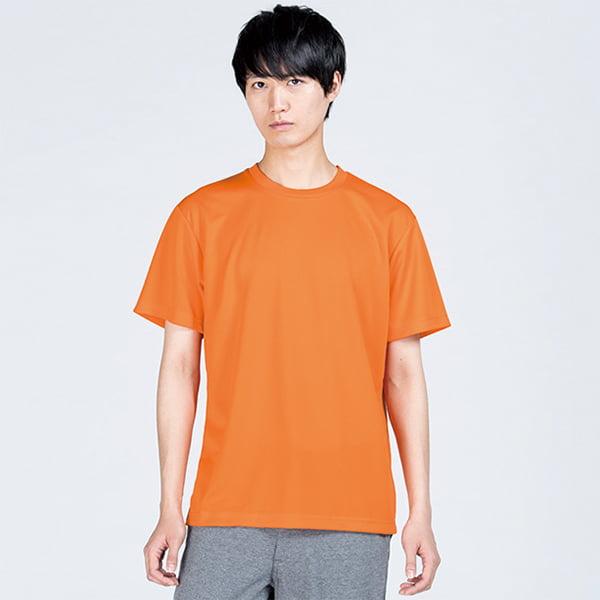 モデル身長182㎝/オレンジ着用