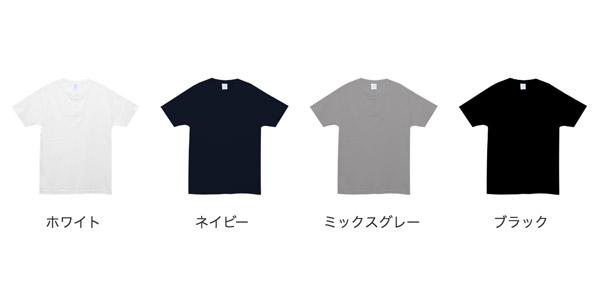 ヘンリーネックTシャツのカラー
