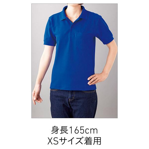 ベーシックスタイルポロシャツ(ポケット付) XSサイズ着用(女性モデル)