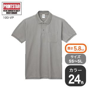 定番ポロシャツ(ポケット付き)