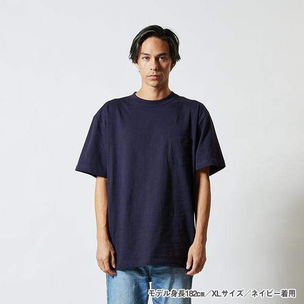 モデル身長182㎝/XLサイズ/ネイビー着用/正面シルエット
