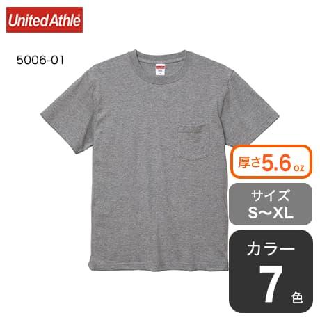 ハイクオリティーポケットTシャツ