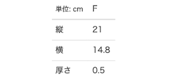 リサイクルノートA5のサイズ表