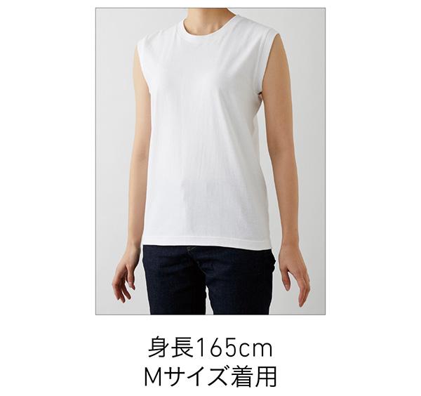 ウィメンズノースリーブTシャツの着用
