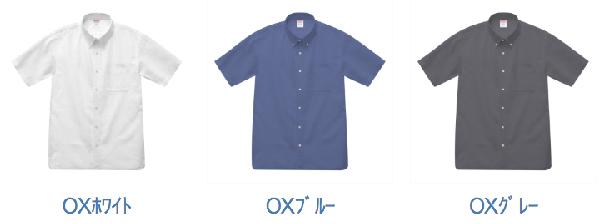 オックスフォードボタンダウンショートスリーブシャツのカラー