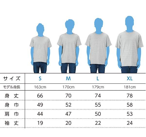 即日Tシャツ の着用サイズ感