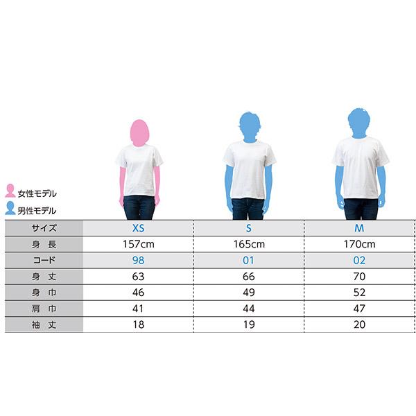 スーパーヘビーTシャツ XS~Mまでの着用感