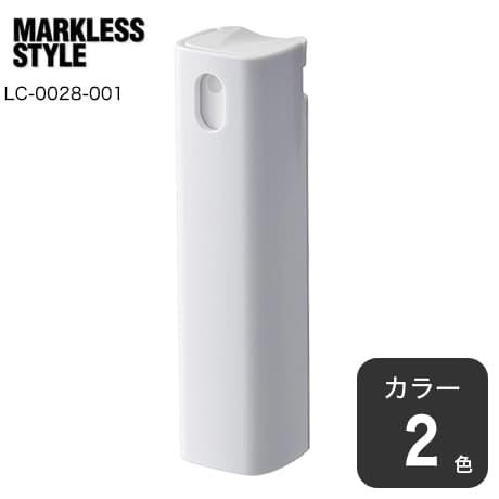 携帯用スプレーボトル(10ml/アルコール対応)