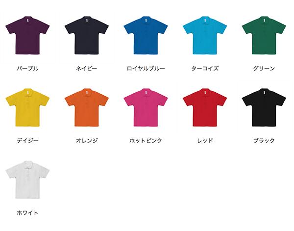 インターロックドライポロシャツのカラー