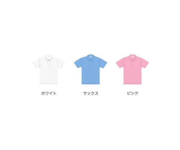 ビズスタイルBDポロシャツのカラー展開