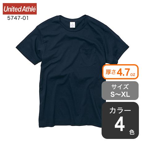 ポケット付きファインジャージーTシャツ