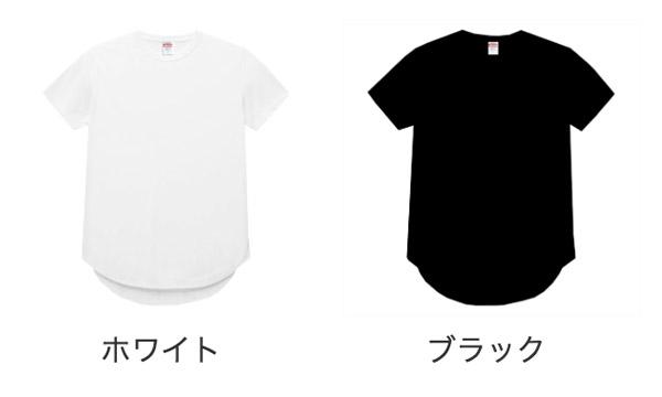 ラウンドテールドライTシャツのカラー