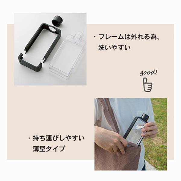 フレームスクエアボトルはバッグにも入れやすい薄型タイプで持ち運びしやすい!