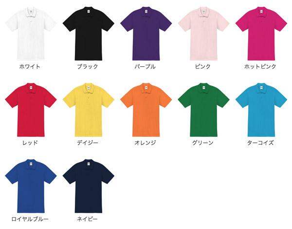 ライトポロシャツのカラー