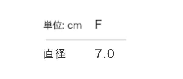 70×70ホワイトアクリルアクリルキーホルダー(丸型)のサイズ表