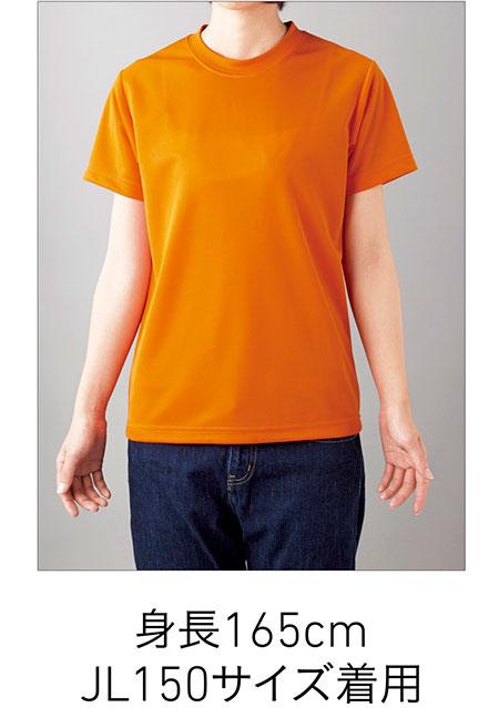ファイバードライTシャツの着用写真 JL150サイズ