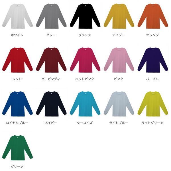スポーツドライロングTシャツのカラー