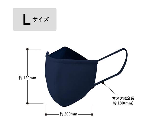 ぴったりフィットマスク(接触冷感)Lサイズの詳細2
