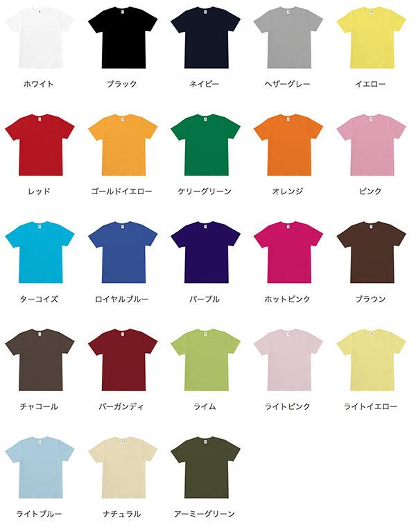 TRS-700のカラー表