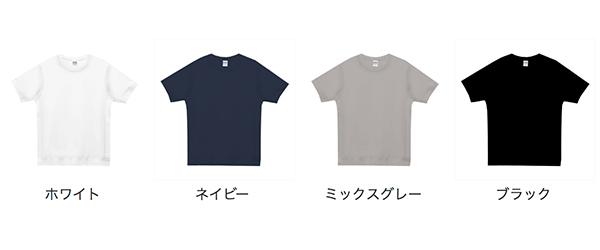 スーパーヘヴィーウェイトTシャツのカラー
